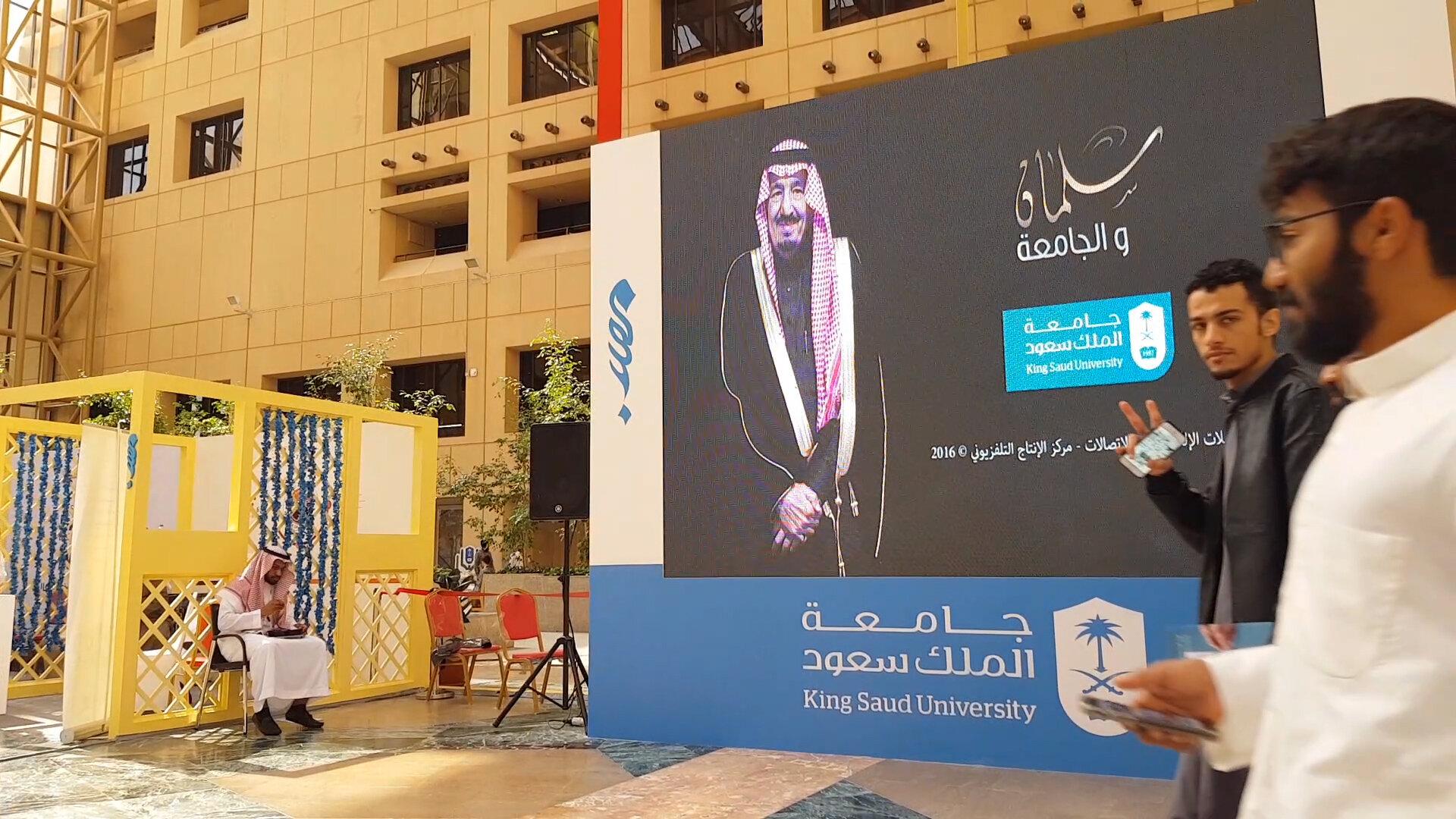 بريد طلاب سعود 14 1
